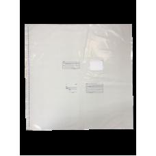 Почтовый пакет (795x625) 80 мкм